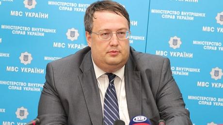 Геращенко потребовал от Гонтаревой объяснений по курсу валюты
