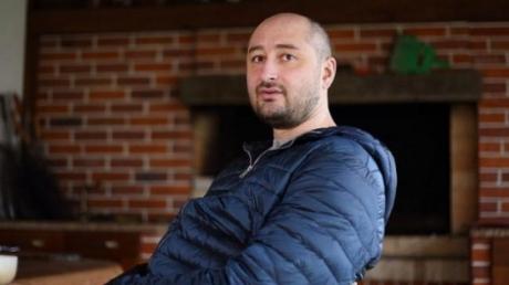 СМИ: Аркадия Бабченко застрелили, когда в квартире находилась жена убитого журналиста