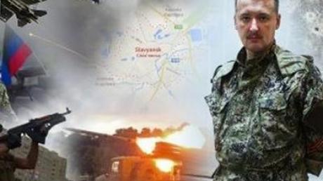 Как сложилась судьба боевиков, разжигавших войну в Донбассе - журналистское расследование