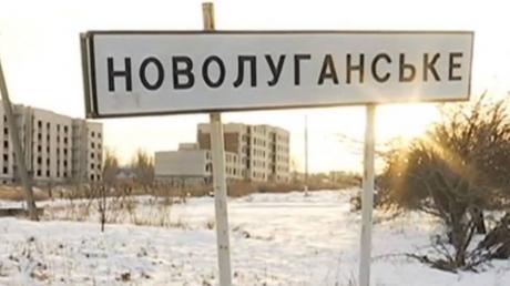 новолуганское, обстрел, град, днр, украина, жебривсикий, мысягин, восток украины, происшествия, обстрел новолуганского