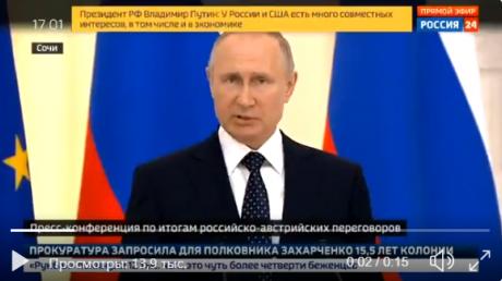 """Россия, Экономика, Санкции, Давление, США, """"Северный поток-2"""" путин"""