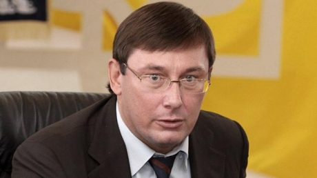 """Луценко: Бюджет Украины будет """"шоковым"""""""