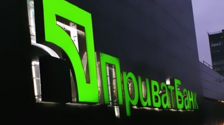 """Шокирующие цифры: в Генпрокуратуре рассказали, сколько денег украли бывшие сотрудники """"Приватбанка"""" у клиентов"""