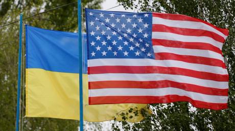США приняли внезапное решение по военной помощи Украине