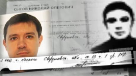 Офицер ФСБ Николай Сытов готовил теракт в Украине: СБУ нанесла упреждающий удар