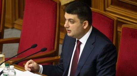 Гройсман: в Раде примут «кодекс этического поведения» парламентариев