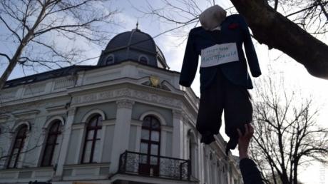 одесса, протесты возле прокуратуры, прокурор стоянов, виселица в одессе, фото, видео, украина
