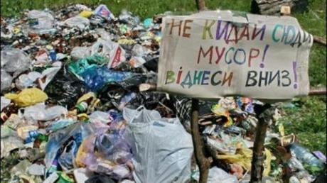 Будет ли во Львове введен режим ЧС, и почему мусор из Львова не хочет принимать ни один полигон в Украине – все, что нужно знать о львовском мусоре