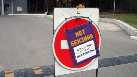 """Жителям """"ДНР"""" рассказали, когда в Донецке появится бензин: дончане не могут поверить в услышанное"""