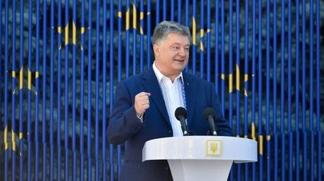 """""""Прощай, немытая Россия, страна рабов, страна господ"""", - Порошенко поздравил народ с вступлением Украины в новую эпоху - эпоху безвизового режима с Евросоюзом"""