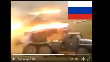 """Украина никогда не простит России этого видео: в Сети показали, как армия РФ расстреливала ВСУ из """"Градов"""""""
