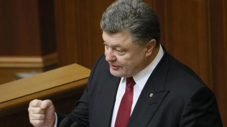 Порошенко, Украина, МВФ, реформы, политика, экономика, Донбасс, восток Украины