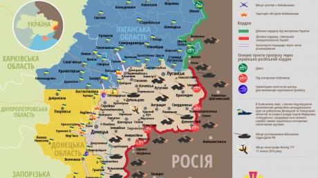 Карта АТО: расположение сил в Донбассе от 02.07.2017