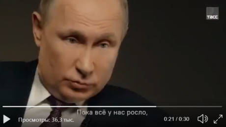 Путин назвал причину падения доходов россиян - жители РФ возмущены, видео