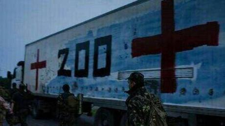 украина, война на донбассе, оос, всу, потери, днр, лнр, агрессия, всу