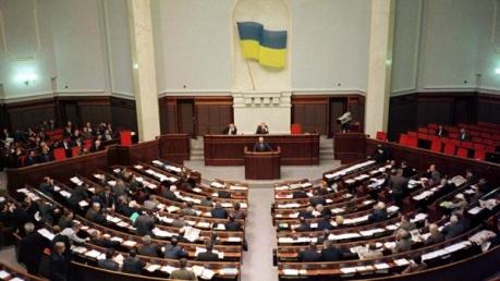 Украина, политика, общество, парламент, Кабинет министров, Петр Порошенко, Арсений Яценюк, план, правительство, экономика, медицина, образование