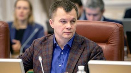 Кризис, Карантин, Украина, Милованов, Экс-министр.