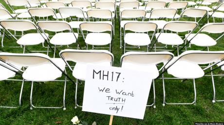 """На суде по МН17 в Гааге рассказали, что произошло со вторым """"Буком"""", который """"не доехал"""" до """"ДНР"""""""