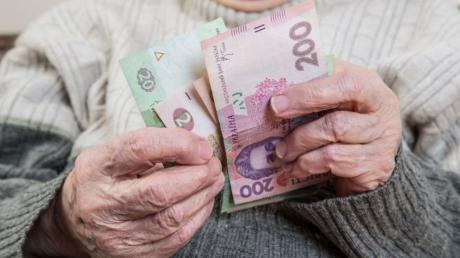 кабмин, гройсман, финансы, пенсия, пенсионная реформа, политика, экономика, правительство украины
