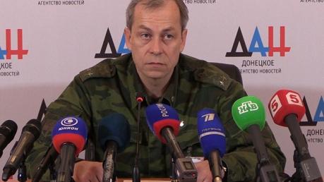 ДНР: Отвод тяжелых вооружений в Донбассе продлится две недели