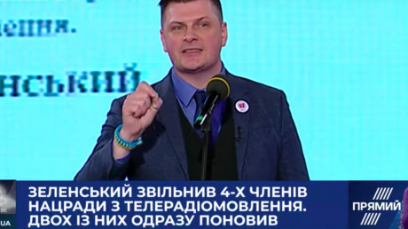 """""""Что вы делаете? Это затронет 7 миллионов крымских татар"""", - Костинский"""