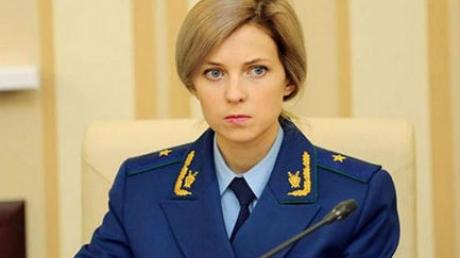 россия поклонская, скандал, transparency international, коррупция