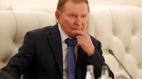Украина, Леонид Кучма, Донбасс, Российская агрессия, Владимир Путин, Миротворцы