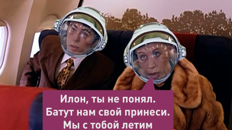 илон маск, россия, роскосмос, Crew Dragon , spacex