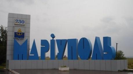 """""""Азов"""": в Мариуполе предотвращен теракт, найдена взрывчатка, есть раненые сотрудники МВД"""