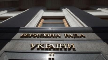Порошенко решил распустить Верховную Раду: у депутатов меньше недели для спасения своих мандатов