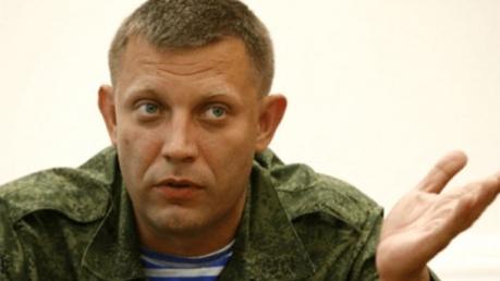 """Заговорил и развеял все сомнения: террористу Захарченко позора с """"Малороссией"""" оказалось недостаточно и он сделал очередное громкое заявление - кадры"""