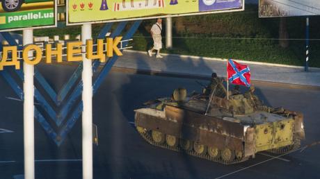 В центре Донецка неизвестные расстреляли палатку партии «Новороссия»