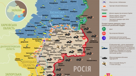 Карта АТО: расположение сил в Донбассе от 16.06.2017