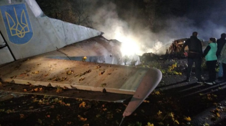 Что известно о причинах крушения Ан-26 в Чугуеве на 26 сентября