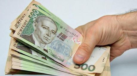 Украина, Экономика, Кабмин, Деньги, Карантин.