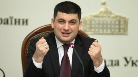 Гройсман просит украинцев поддержать новый Кабмин: перед нами катастрофические вызовы