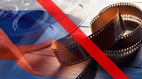 Официально: в Украине запрещены к показу российские фильмы, появившиеся после января 2014 года