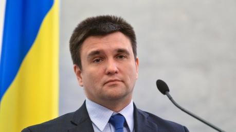 мид украины, россия, визовый режим, политика