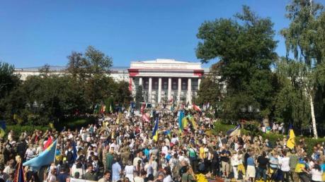 киев, марш, ветераны, украина, независмость