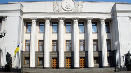 Рада изменила порядок регистрации кандидатов на местные выборы: что нужно знать