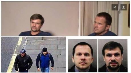 Россия, ФСБ, ГРУ, СБУ, Боширов, Чепига, Петров, Ступак.