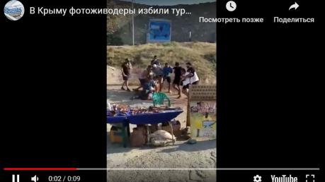видео, крым, россия, украина, аннексия, лавров