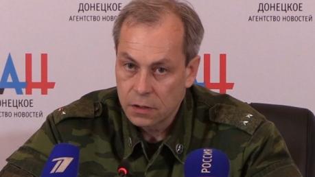 ДНР: Украина нарушила режим прекращения огня