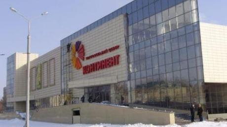 СМИ: как выживает бизнес в Донбассе под контролем ДНР и ЛНР