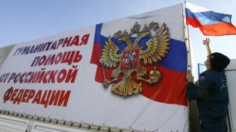 """""""Гуманитарная"""" помощь РФ прибыла в Донецк и Луганск"""