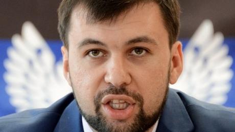 Пушилин: ДНР ратифицировала Минский мирный договор по Донбассу
