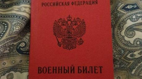 В Киеве важный участник аннексии Крыма попал в руки контрразведки СБУ