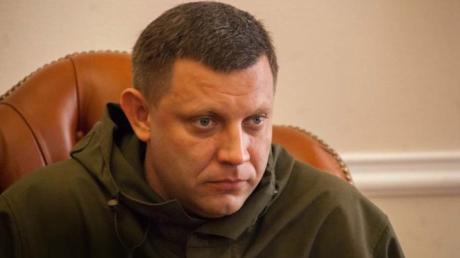 война на донбассе, убийство, захарченко, пушилин, всу, оос, армия украины, боевики