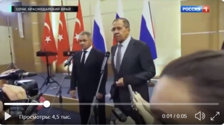 Шойгу Россия видео Лавров журналисты курьезный инцидент