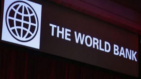Еще одно огорчение для Кремля: Всемирный банк утвердил концепцию партнерства с Украиной до 2021 года